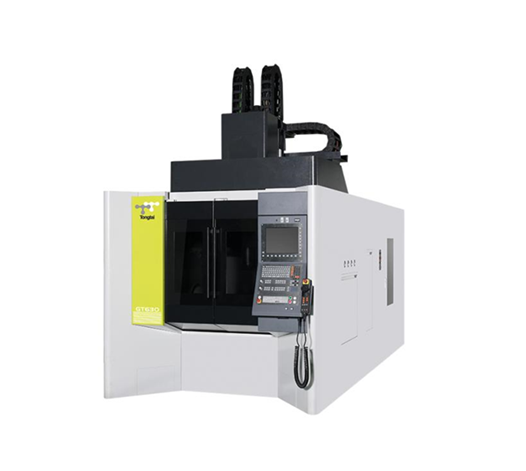 Five-Axis Vertical Machining Center
